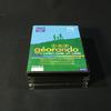Lot de 4 DVD-PC Géorando  G 20 . G 25 . G 36 .G 37