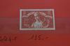 Timbre France neuf - Pour l'art et la Pensée - Cote Y-T n°308 - 1935