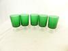 lot de 5 verres à pied vert bouteille VINTAGE 70's