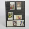 Planche de 6 timbres Français neufs non dentelés