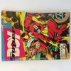 Super Boy (2e série) 343. Le tombeau de Cléopâtre