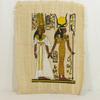 Lot de quatre peintures égyptienne sur papyrus.
