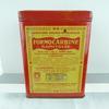 Boîte métal Formocarbine Naphtolée