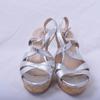 Sandales compensées - André - 39