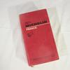 Guide Michelin 1971