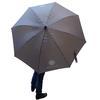 Grand parapluie gris automatique Hôtel de Paris Saint-Tropez T XL