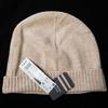 Neuf & étiquette bonnet Monoprix en laine beige 100% cachemire
