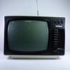 Petite télévision vintage UNIVOX