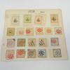 Planche de 20 timbres Perse 1902- 1903