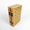 Lot de 2 Livres roman Pot-Bouille Tome 1 & 2 de Emile Zola éditions Famot