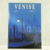 Livre d'art Venise