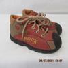 Chaussures montantes garçon - BABYBOTTE - 23
