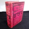 The Concise English Dictionary Literary Scientific And Technical de 1907