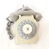 téléphone vintage des années 80 - Socotel