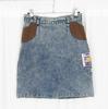 Jupe Vintage en jean