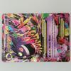 Cartes Pokémon Spectre - Méga Ectoplasma EX Holo 220 Pv - 35/119 + 4 cartes