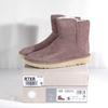 Bottines beige