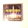 Jeu Play Station Fifth Element