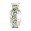 Vase cloisonné asiatique