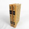 Lot de 2 Livres roman La conquête de Plassans Tome 1 & 2 de Emile Zola éditions Famot