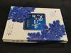 Coffret service à thé chinois, en porcelaine, Art Taste Life