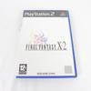 Jeux vidéo Final Fantasy X-2 PS2