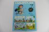 BD Gaston édition spéciale 40e anniversaire édition Dupuis