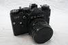 Ancien appareil photo Zenit