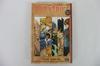 Manga Fairy Tail tome 18 par Hiro Mashima édition Pika