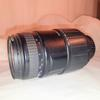 Objectif photo PIGMA 70-300 mm -