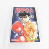 Manga Ippo La rage de vaincre tome 1 Kurokawa