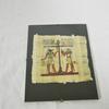 Cadre papyrus décor égyptien