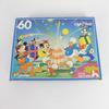 Puzzle L'anniversaire de Donald 60 pièces Disney