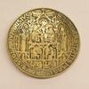 Coupelle ou vide poche sceau de l'université 1292 par M Le Verrier