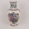 Vase style chinois.
