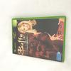 Jeux XBOX - Buffy contre les vampire - boite complète