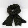 Écharpe laine Hugo Boss 2.40 m