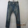 Jeans Garçon coupe droite - 16 ans