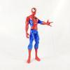 Grande Figurine Hasbro - Spiderman Marvel 30 cm - Année 2013
