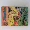 Zembla Rec061. Album N°61 (du n°270 au n°273)