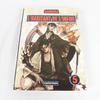 Manga Samura L'habitant de L'infini tome 5 Casterman