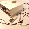 Projecteur à diapositives Prestinox 524 A dans sa boîte d'origine et avec son manuel d'utilisation.
