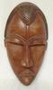 Grand masque africain en bois.
