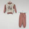 Ensemble de pyjama - T.5A - Enfant