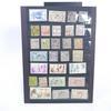 Planche de timbres Colonies Françaises