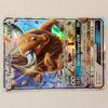 Carte Pokemon - Tauros GX PV 180 100/149 Soleil et Lune 1