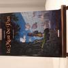 Le mur de Pan, Mavel coeur d'élue, Philippe Mouchel, Delcourt, 1995