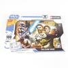 Puzzle Star Wars L'aventure des Jedi de Nathan 100 pièces