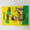 BD - Boule et Bill n°7