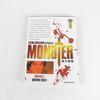Manga Monster Chapitre 2 Kana